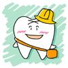 審美歯科 インプラント治療専門歯科医院 藤沢市 柄沢橋歯科 お子様の歯は生え始めが肝心です。