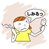 審美歯科 インプラント治療専門歯科医院 藤沢市 柄沢橋歯科 むし歯でもないのに歯がしみるケース